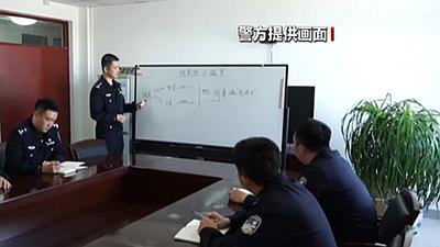 北京:阻擊網絡電信詐騙——打著交友的幌子 假扮白富美騙取錢財