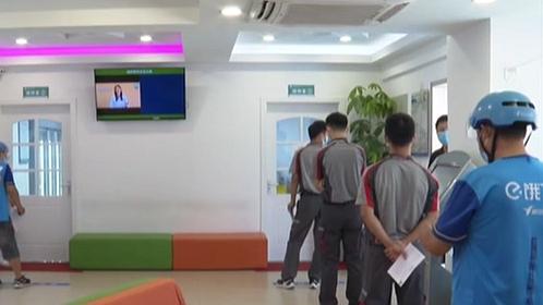 廣州:已為快遞外賣人員設16個疫苗接種專場