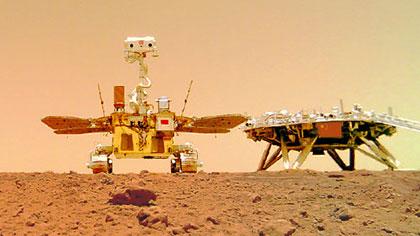 天問一號探測器著陸火星首批科學影像圖公布