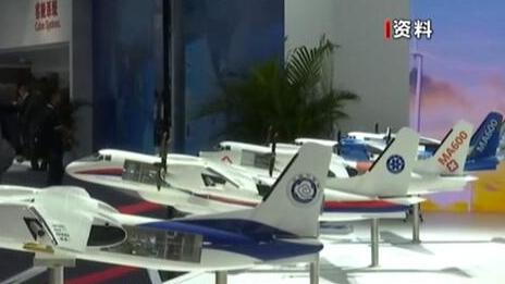 第十三屆中國航展:9月底開幕 一批先進航空航天裝備將亮相