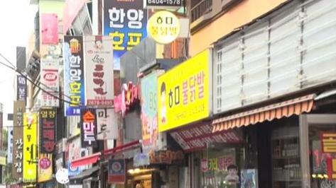 韓國將實施新版防疫響應體係