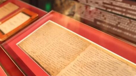 國家級文物和珍貴實物 展現百年輝煌歷程
