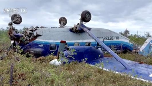 俄羅斯一架安-28飛機一度失聯:失聯飛機已找到 機上人員全部平安
