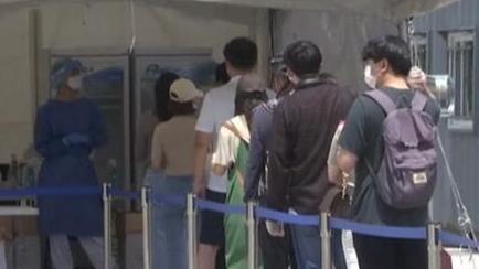 韓國:疫情難控 首都圈以外地區將禁4人以上聚會
