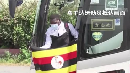 日本警方找到失蹤的烏幹達運動員