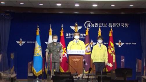 染疫艦員回國 韓國總理防長齊道歉