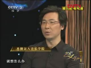 [藝術人生] 廖昌永 咏嘆調