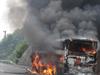[今日説法] 起火的大客車