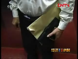 走基層 小微企業調研行(二)