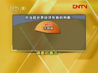第十二屆中國經濟年度人物評選