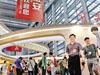 本網記者逛文博會:從唐朝穿越到未來