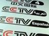 央視首次亮相非洲電視節
