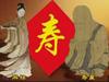 國寶檔案:清冷枚《麻姑獻壽圖》