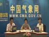 專訪中國氣象局副局長矯梅燕