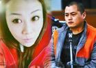 北漂女歌手被快遞員掐死 其母哭求槍斃
