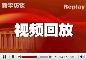專訪中國整形協會常務副會長田永成