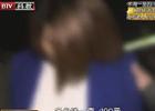 北京/北京一女毒贩被抓现场 自称为丈夫…...