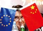 歐盟放棄對中國電信産品展開反傾銷調查