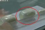兩孕婦體內藏毒590克 西安乘機運毒被抓