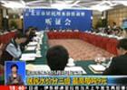 北京居民階梯水價5月起實施