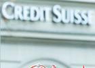 瑞士承諾不再保密外國人銀行賬戶資料