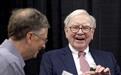 巴菲特和比爾蓋茨與股東打橋牌