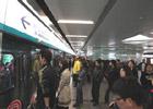 網傳北京地鐵調價方案存在誤讀