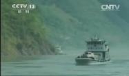第22次湄公河聯合巡邏執法啟航