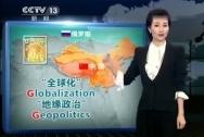 中俄簽署天然氣協議 價格成雙方關注焦點