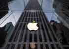 蘋果公司涉嫌在愛爾蘭避稅 歐盟擬調查