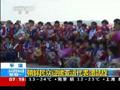 朝鮮民眾迎接亞運代表團凱旋
