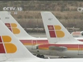 """西班牙:兩客機險些""""親密""""接觸"""