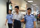 288名在逃境外經濟犯罪嫌疑人歸案