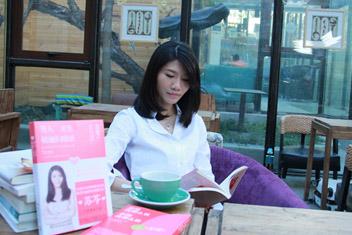 玫琳凱訪談嘉賓蘇芩:什麼是閨蜜?