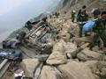 景谷強余震已致1人遇難22人受傷