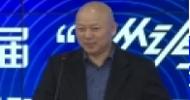 朱成虎:中美關係攤牌是大勢所趨