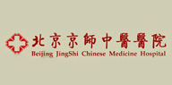 北京京師中醫醫院簡介