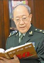 吳孟超:中國科學院資深院士、北京偉達中醫腫瘤醫院名譽院長