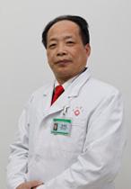 鄭偉達:中華中醫藥學會腫瘤分會副主任委員