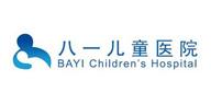 八一兒童醫院:單倍體造血幹細胞移植技術體係