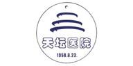 北京天壇醫院:腦血管臨床研究改寫國際(美國)指南