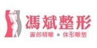 北京東方和諧醫療美容機構簡介