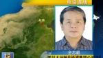 金志毅:牛市上行的趨勢不會改變