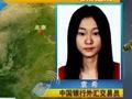 中國銀行外匯交易員 歐元美元呈看空態度