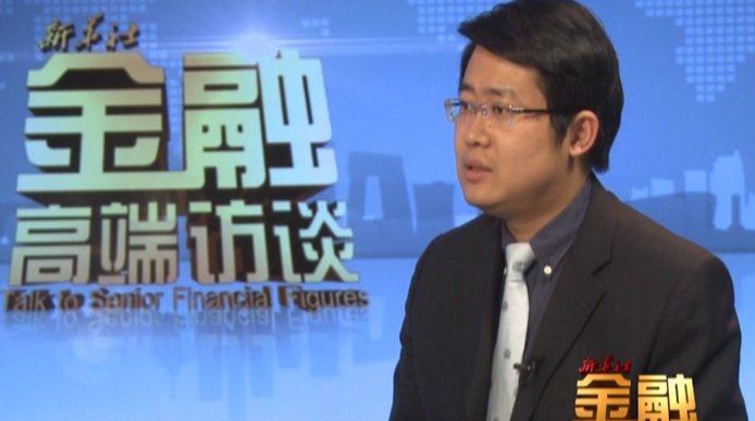 金融高端訪談:諾安資本趙磊