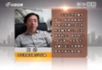 """專訪王岩:從""""小而美""""到互聯網金融全産業鏈"""