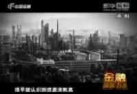 葫蘆島:老工業基地的輕盈轉身