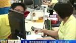 上海:兩節旅遊高峰將至 長線遊、自由行走俏