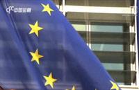 國際金融觀察:希臘困局 路在何方?