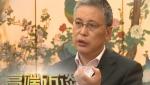 2015年11月05日 金融高端訪談(王小廣)